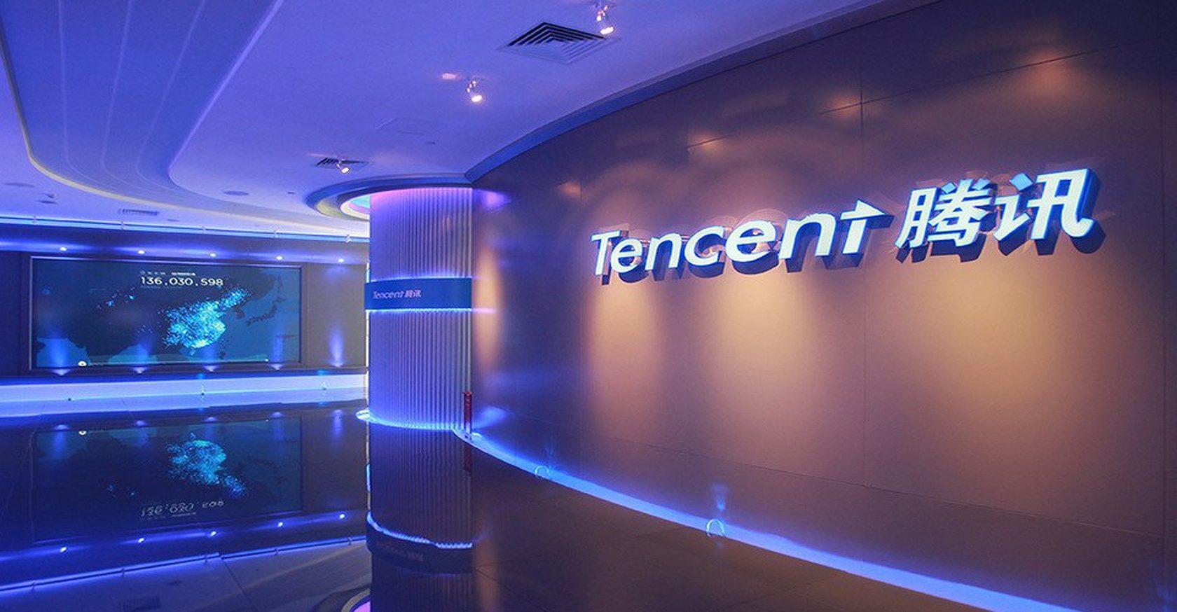 Tencent-Become-Funco